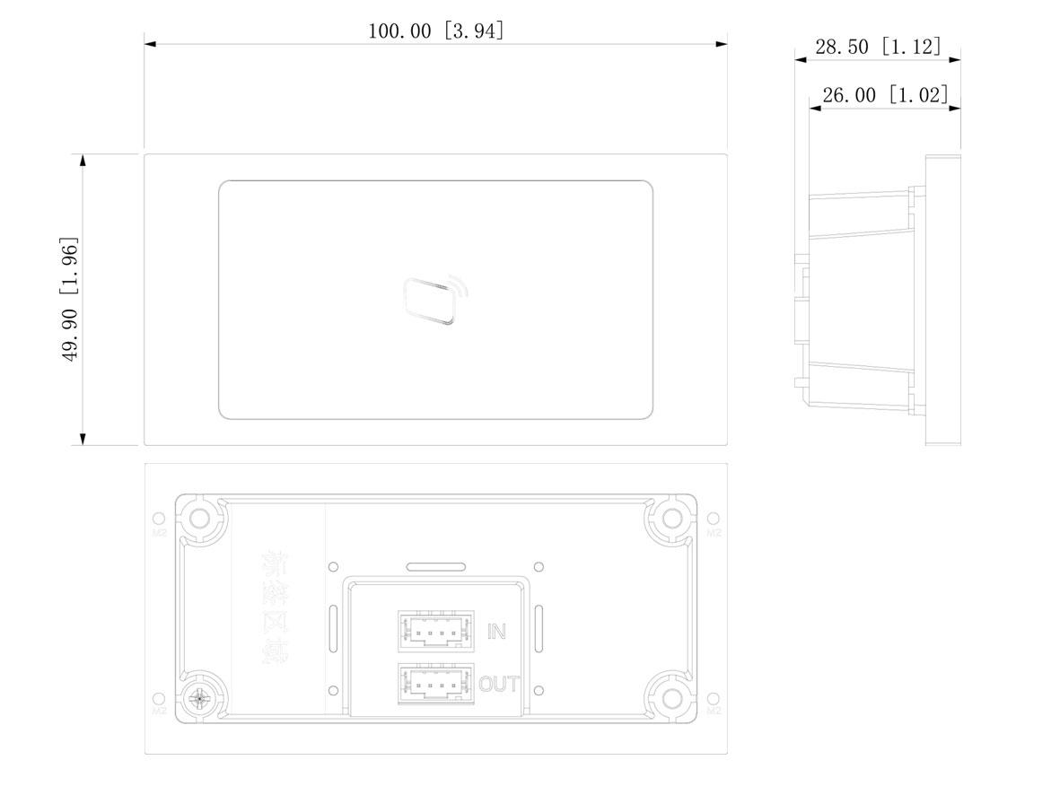 LKL5700  Türsprechanlagenmodul