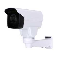 LKS2600 PTZ IR Bullet-Kamera HDCVI